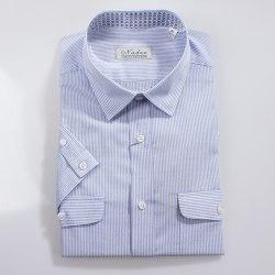Сорочка верхняя мужская Nadex Men's Shirts Collection 925013И