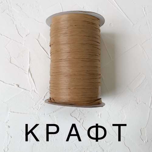 Рафия Ispie 91м