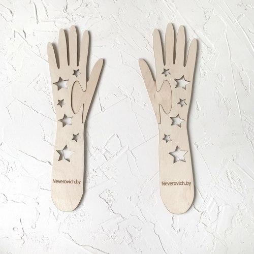 Блокаторы для варежек и перчаток