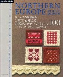100 мотивов спицами Nothern Europe motif pattern
