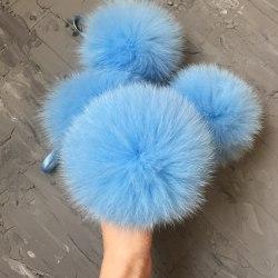 Голубой песец 15-16 см