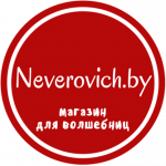 Neverovich.by - Магазин товаров для вязания