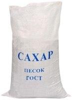 Сахар песок Казахстан