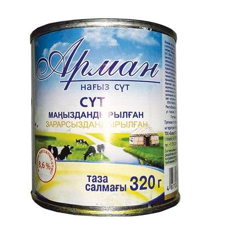 Молоко концентрированное Арман 320 гр.
