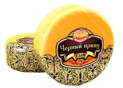 Сыр Черный принц Белоруссия