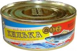 Килька в томатном соусе Акватория 240 грамм