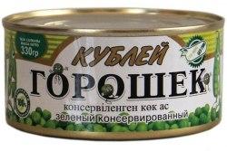 Горошек консервированный Кублей 330 гр.