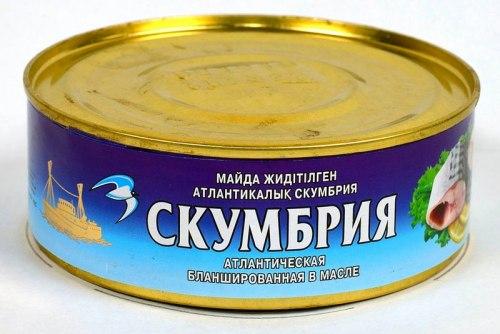 Скумбрия в масле Кублей 240 грамм