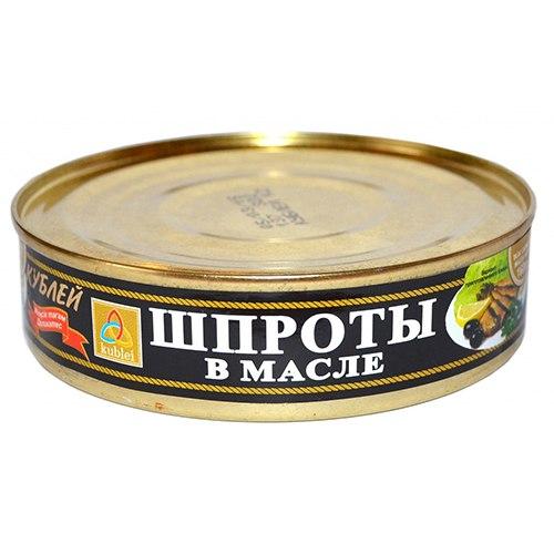 Шпроты в масле Кублей 160 грамм