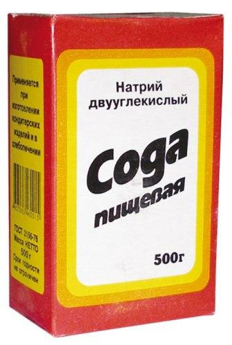 Сода 500 гр.