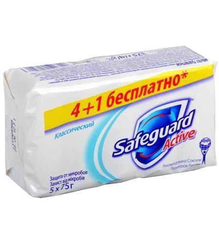 Мыло Safeguard 5 штук в наборе
