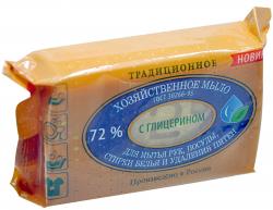 Мыло хозяйственное с глицерином