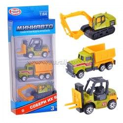Набор техники Мини Авто сельскохозяйственная или строительная техника