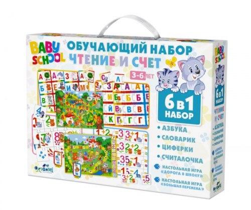 Для Малышей. Набор обучающий. 6 в 1. Чтение и Счет. Origami