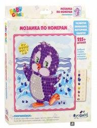 "Для Малышей. Мозаика по номерам ""Пингвиненок"" Origami"