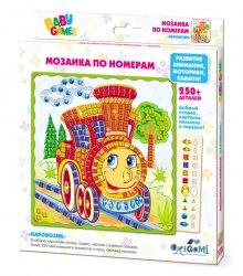 """Для Малышей. Мозаика по номерам """"Паровозик"""" Origami"""