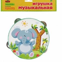 Бубен Слоненок