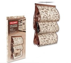 "Кофр для хранения сумок Valiant ""Travelling"", подвесной, цвет: бежевый, 42 х 72 см VALIANT"