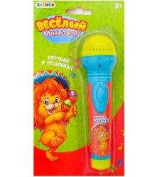 """Музыкальная игрушка """"Микрофон. Давай веселей"""""""