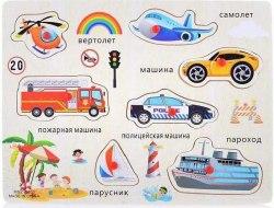 """Деревянный пазл для малышей """"Транспорт"""""""