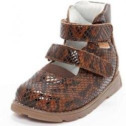 Обувь детская Футмастер МАЛЬВИНА ООО «ФУТМАСТЕР» МАЛЬВИНА