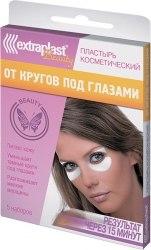 EXTRAPLAST Beauty От кругов под глазами Sinsin Pharmaceutical Co От кругов под глазами