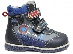 Ортопедическая обувь детская Lm301 Экотен Lm301