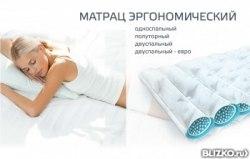 Матрас ортопедический MA-80/190- 160/190 Экотен MA-80/190 - 160/190