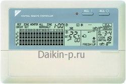 Запчасть DAIKIN 1558300 REMOTE CONTROL DCS302C51,61