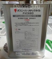 Масло DAIKIN IDEMITSU FVC68D 4 Liter Can