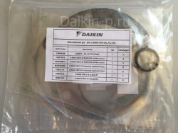 Запчасть DAIKIN Прокладка 128810988-SP[A] COMPR OIL FLTR GSKT/O-RING KIT