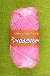Пряжа рукодельница цвет 35 розовый бутон Лама Урал 100% полипропилен, длина 200 м в мотке