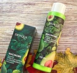 Эмульсия BIOAQUA с экстрактом авокадо Niacinome