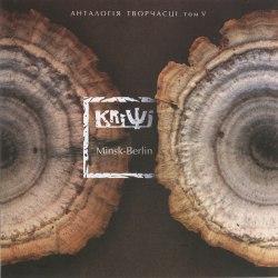 KRIWI - Minsk-Berlin CD Folk Rock