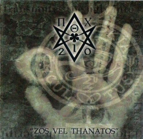NOX 210 - Zos Vel Thatatos CD Experimental Industrial
