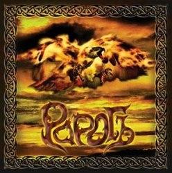 РАРОГЪ - Азъ Бога Ведаю CD Folk Metal