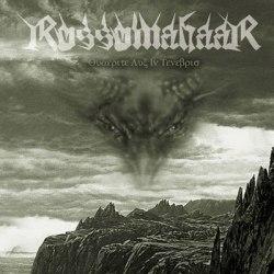 ROSSOMAHAAR - Quaerite Lux In Tenebris (Exploring The External Worlds) CD Blackened Metal