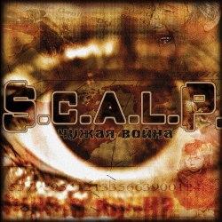 S.C.A.L.P. - Чужая Война CD Doom Death Metal