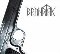 ВАПНАТАК - Право решать Digi-CD NS Metal