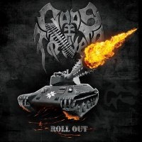 """GODS TOWER - Roll Out 7""""EP Heavy Metal"""