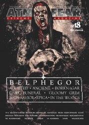 ATMOSFEAR #18 Журнал Metal