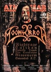 ATMOSFEAR #17 Журнал Metal