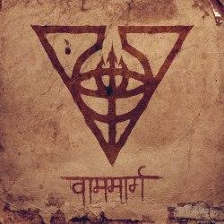 APOTHEOSIS OMEGA - Vama Marga CD Black Metal