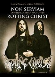 Non Serviam: официальная история ROTTING CHRIST (особые номера) Книга Metal
