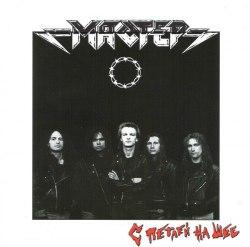 МАСТЕР - С петлёй на шее CD Thrash Metal