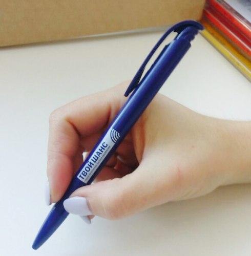 Ручка шариковая Твой шанс
