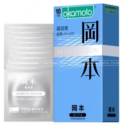 "Японские презервативы ""Okamoto Skinless Skin Super lubricative"" (супертонкие) в109-8г"