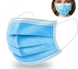 Фабричные медицинские маски трехслойные (50 шт)