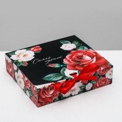 Складная коробка подарочная «Самой лучшей!»