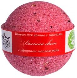 """Бурлящий шар для ванны Savonry """"Высший свет"""" с увлажняющими маслами, 160 гр."""